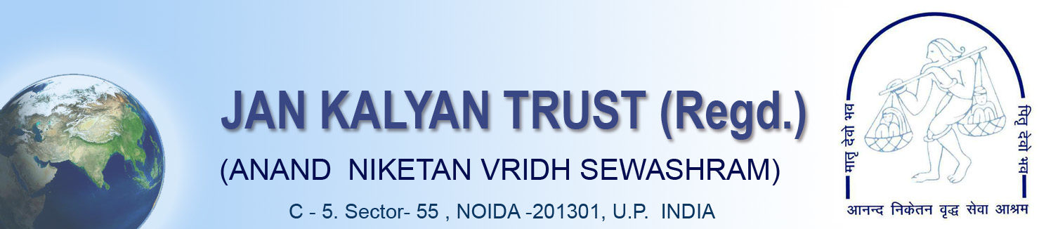 Jan Kalyan Trust